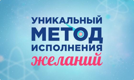 Курс Мечтариум